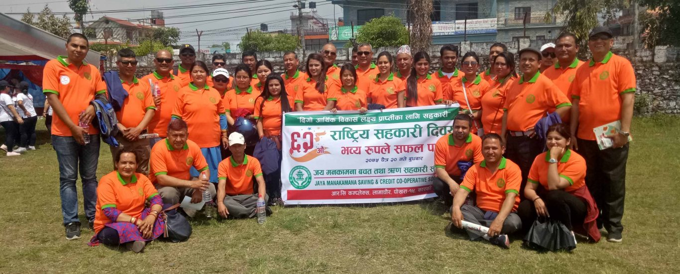 62 co-operative day